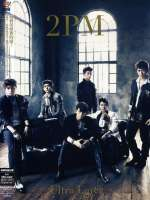 2pm: Ultra Lover, 2 CDs