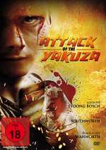 Attack Of The Yakuza, DVD