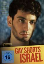 Gay Shorts Israel (OmU), DVD