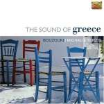 Michalis Terzis: The Sound Of Greece: Bouzouki, CD