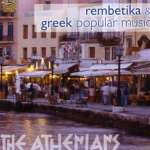 Athenians: Rembetika & Greek Popular Music, CD