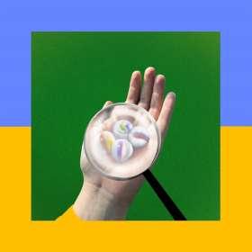 Frankie Cosmos (Greta Kline): Close It Quietly, CD