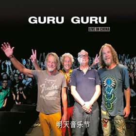 Guru Guru: Live In China, CD