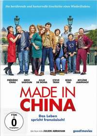 Julien Abraham: Made in China, DVD