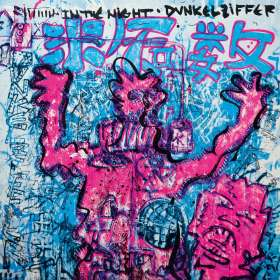 Dunkelziffer: In The Night, CD