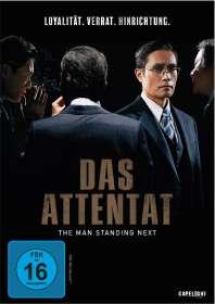 Woo Min-ho: Das Attentat - The Man Standing Next, DVD