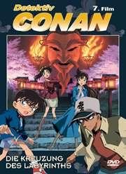 Kanetsugu Kodama: Detektiv Conan 7. Film: Die Kreuzung des Labyrinths, DVD