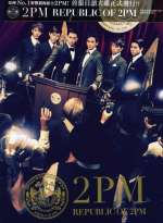2pm: Republic Of 2pm, 2 CDs
