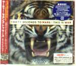 30 Seconds To Mars: This Is War + 1, CD