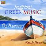 The Marcians: Traditional Greek Music, CD