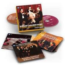 Borodin Quartet - Russian Chamber Music, 8 CDs