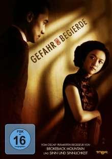 Gefahr und Begierde, DVD