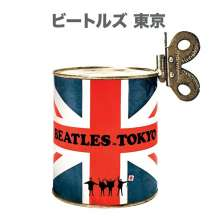 The Beatles: Beatles In Tokyo (Limited Deluxe Edition), 1 CD und 1 DVD
