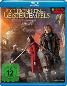 Die Chroniken des Geistertempels (3D Blu-ray), Blu-ray Disc