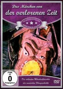 Das Märchen von der verlorenen Zeit (1964), DVD