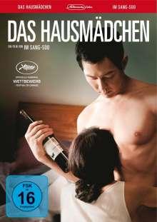 Das Hausmädchen, DVD