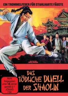 Das tödliche Duell der Shaolin, DVD
