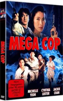 Mega Cop, DVD