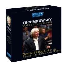 Peter Iljitsch Tschaikowsky (1840-1893): Symphonien Nr.1-7, 8 CDs