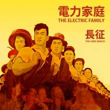 The Electric Family: The Long March (From Bremen To Betancuria), CD