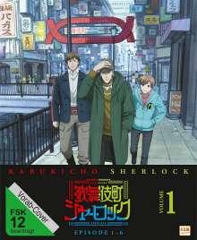 Kabukicho Sherlock Vol. 1, DVD