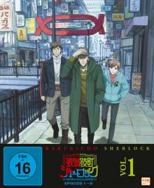 Kabukicho Sherlock Vol. 1 (Blu-ray), Blu-ray Disc