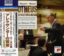 Georg Friedrich Händel (1685-1759): Timotheus oder Die Gewalt der Musik (Blu-spec CD), 2 CDs