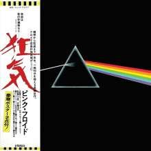 Pink Floyd: The Dark Side Of The Moon (Digisleeve), CD