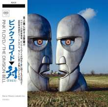 Pink Floyd: The Division Bell (Digisleeve), CD