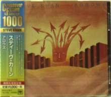 Steve Khan (geb. 1947): Arrows, CD