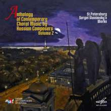 Anthology of Contemporary Choral Music by Russian Composers Vol.2, CD