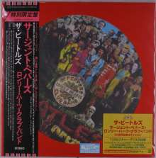 The Beatles: Sgt. Pepper's Lonely Hearts Club Band (50th Anniversary) (Limited Edition) (Picture Disc), LP