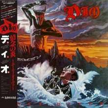 Dio: Holy Diver (Deluxe Edition) (SHM-CD) (Digisleeve), 2 CDs