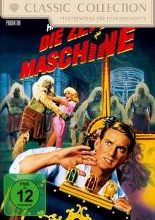 Die Zeitmaschine (1959), DVD