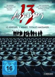 13 Assassins, DVD