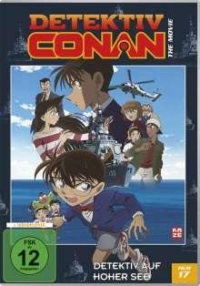 Detektiv Conan 17. Film: Detektiv auf hoher See, DVD